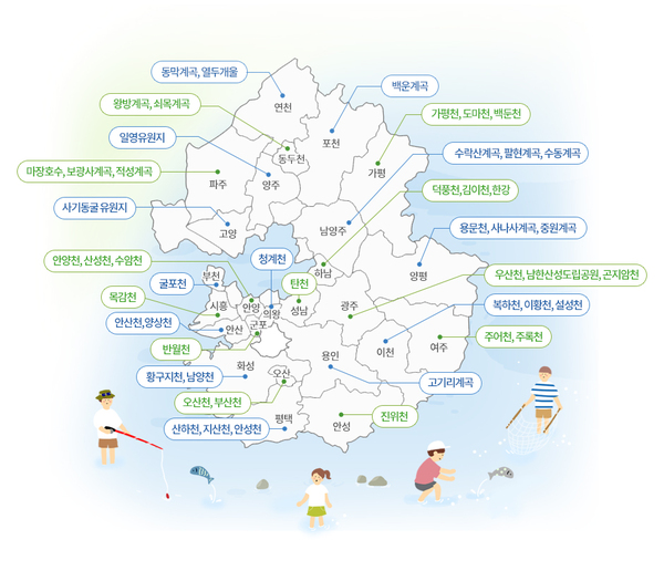 경기도, 청정계곡 · 하천 복원지역 주민단체 자치력 활성화 지원사업 추진